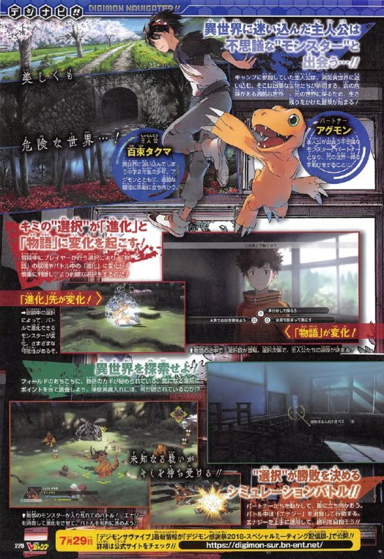Digimon Survive - scan Weekly Jump 229