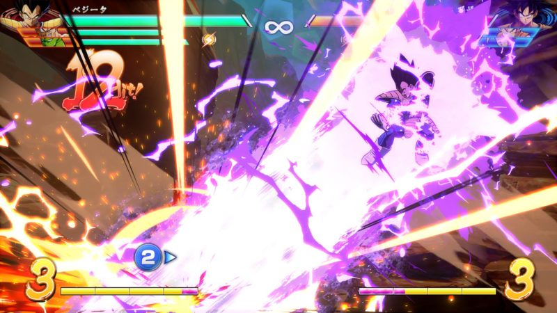 Dragon Ball FighterZ - Vegeta lance son canon garric