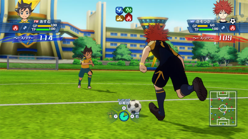 Inazuma Eleven Ares - Timing
