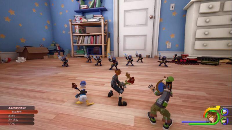 Kingdom Hearts III chambre jouets