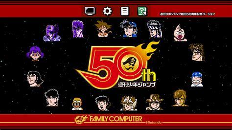 Mini Famicom Classic - Shônen Jump 50th Anniversary - Mise en page