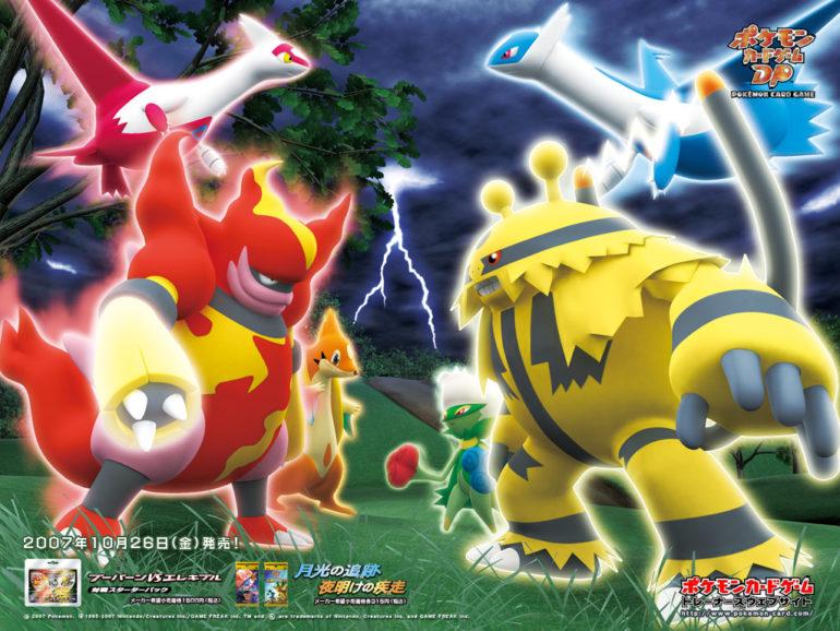 Pokémon GO - rencontre du quatrième titre