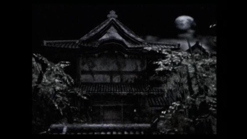 Project Zero jeu de Légende Manoir Himuro