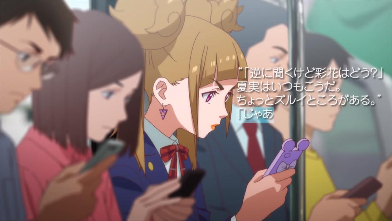 Shin Megami Tensei Liberation Dx2 - tout le Japon en 1 image