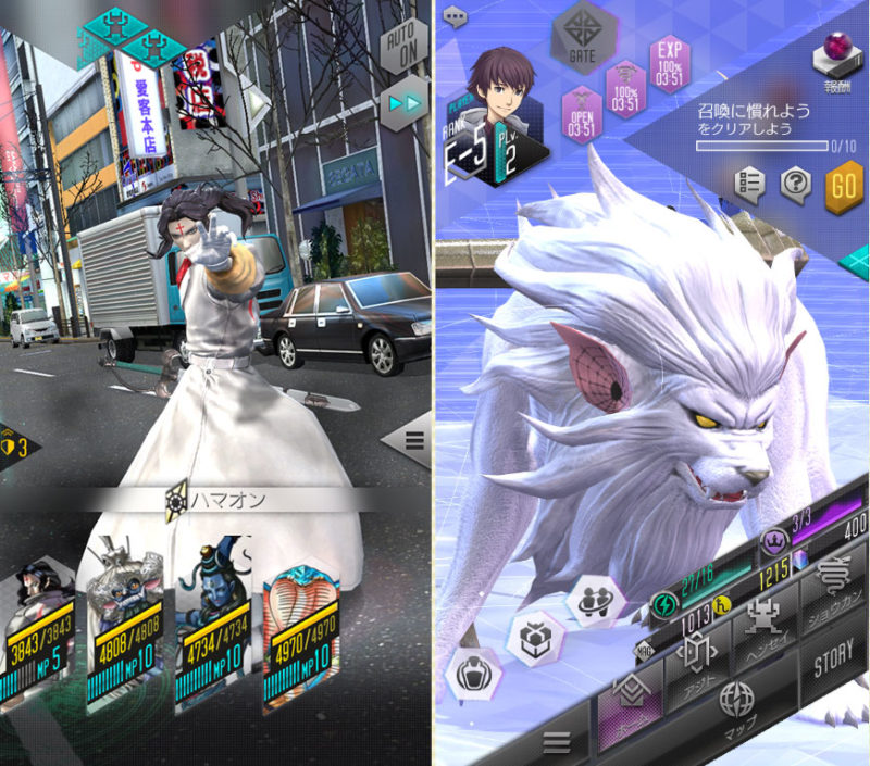 Shin Megami Tensei Liberation Dx2 - modélisation des monstres