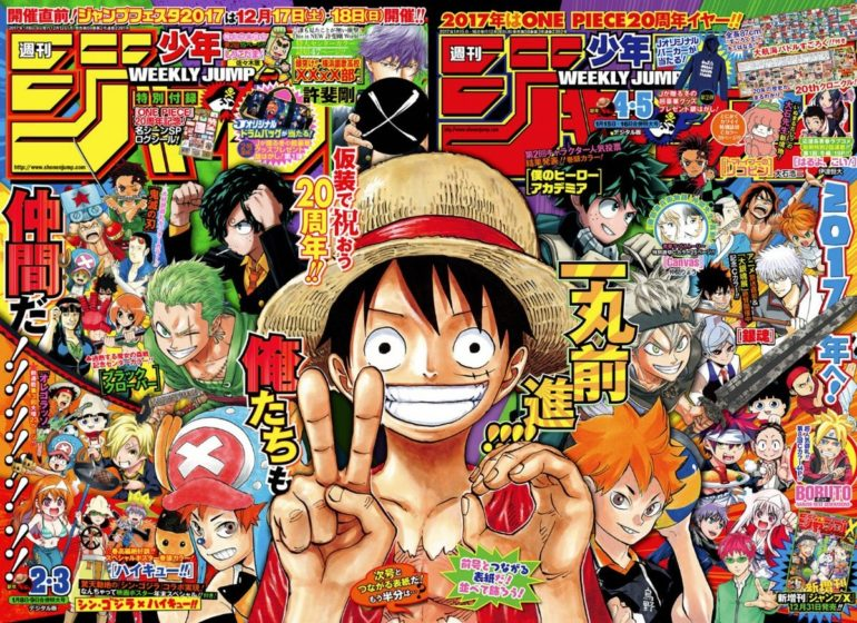 Weekly Shonen Jump One Piece