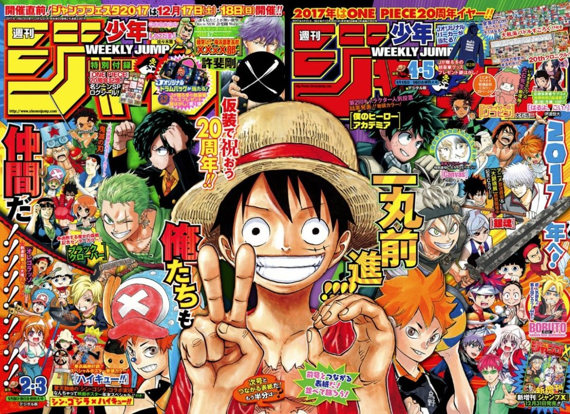 Weekly Shonen Jump One Piece