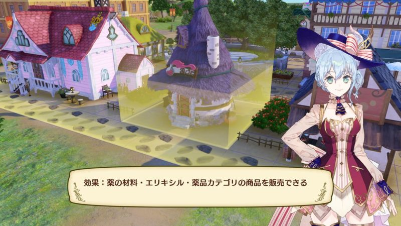 Nelke & the Legendary Alchemists: Ateliers of the New World placement batiment