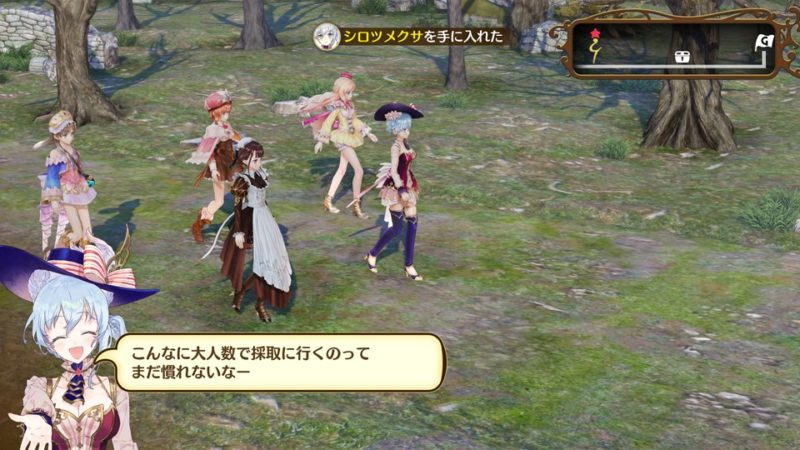 Nelke & the Legendary Alchemists: Ateliers of the New World déplacement