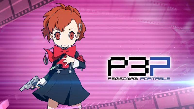 Persona Q2: New Cinema Labyrinth persona 3 portable protagoniste