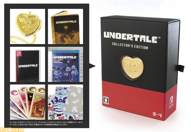 Undertale - Coffret collector