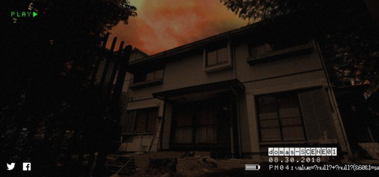 Domas site teasing horreur maison