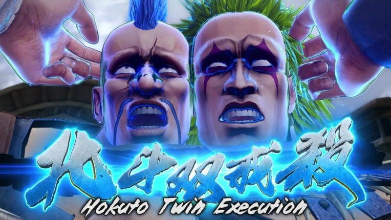 Fist of the North Star: Lost Paradise Hokuto twin execution