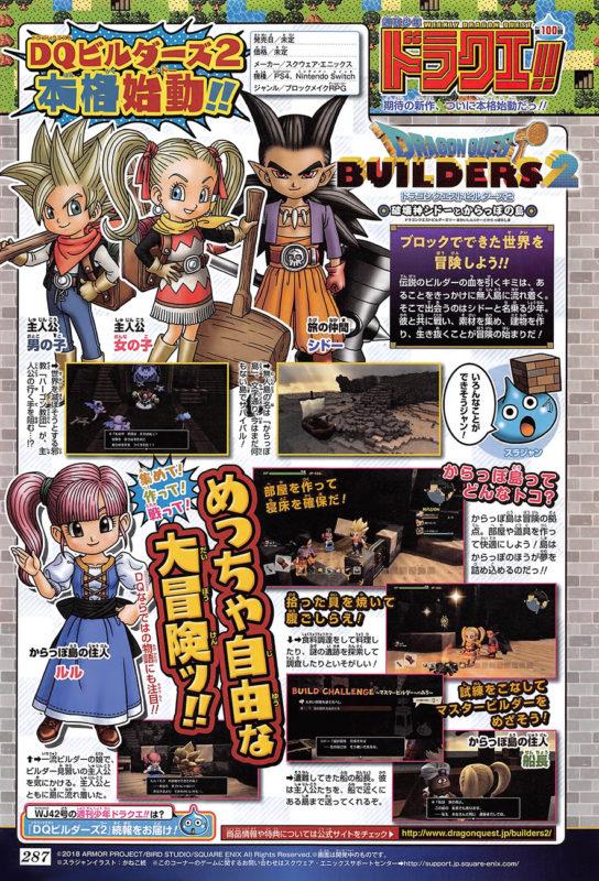 Dragon Quest Builders 2 - Page japonaise