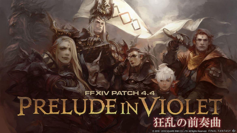 final fantasy xiv mise à jour 4.4