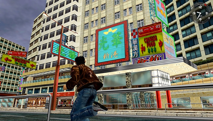 shenmue 1 & 2 HD courir en ville