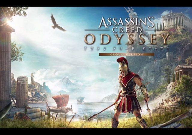 Assassin's Creed Odyssey - Un grec face au monde