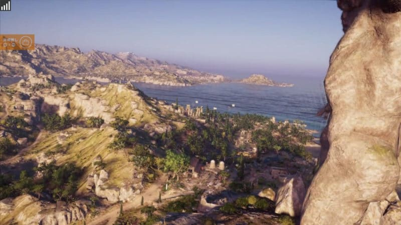 Assassin's Creed Odyssey - des latences...