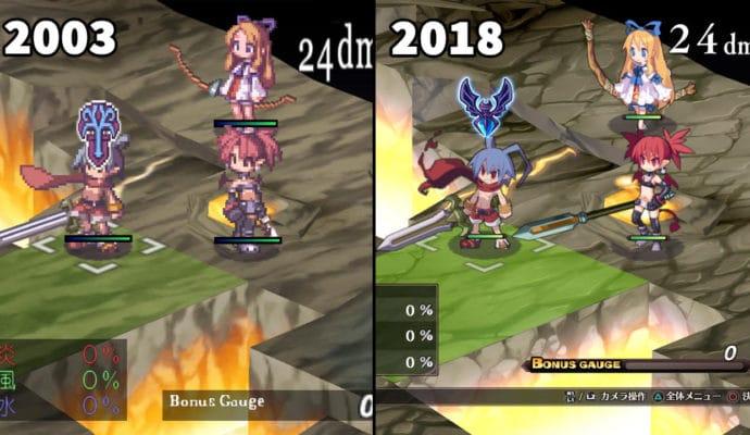 Disgaea 1 Complete - comparaison 2003 et 2018