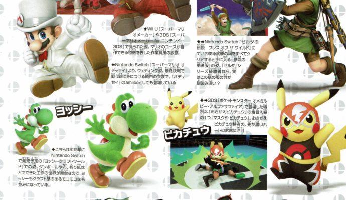 Super Smash Bros. Universe - Costumes alternatifs