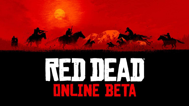 Red Dead Online Bannière