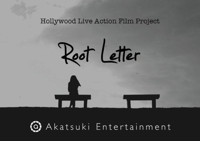 Root Letter au cinéma : une adaptation en film live à Hollywood