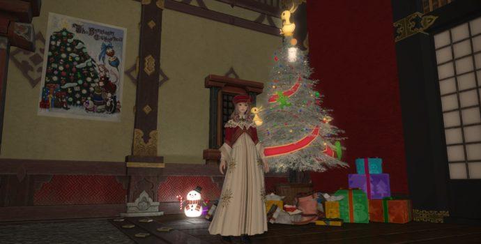 Final Fantasy XIV - Amaterasu Daiseku et les récompenses de la fête des étoiles