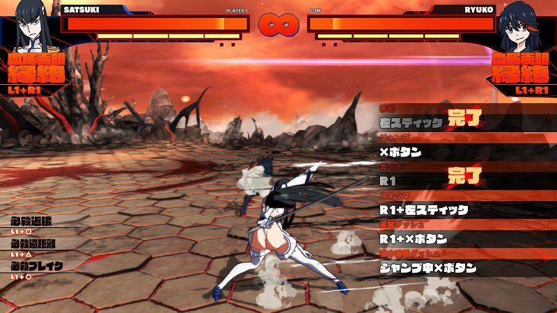 kill la kill combat 2