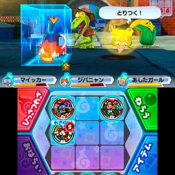Yo-Kai Watch 3 - capture combat défense à gauche