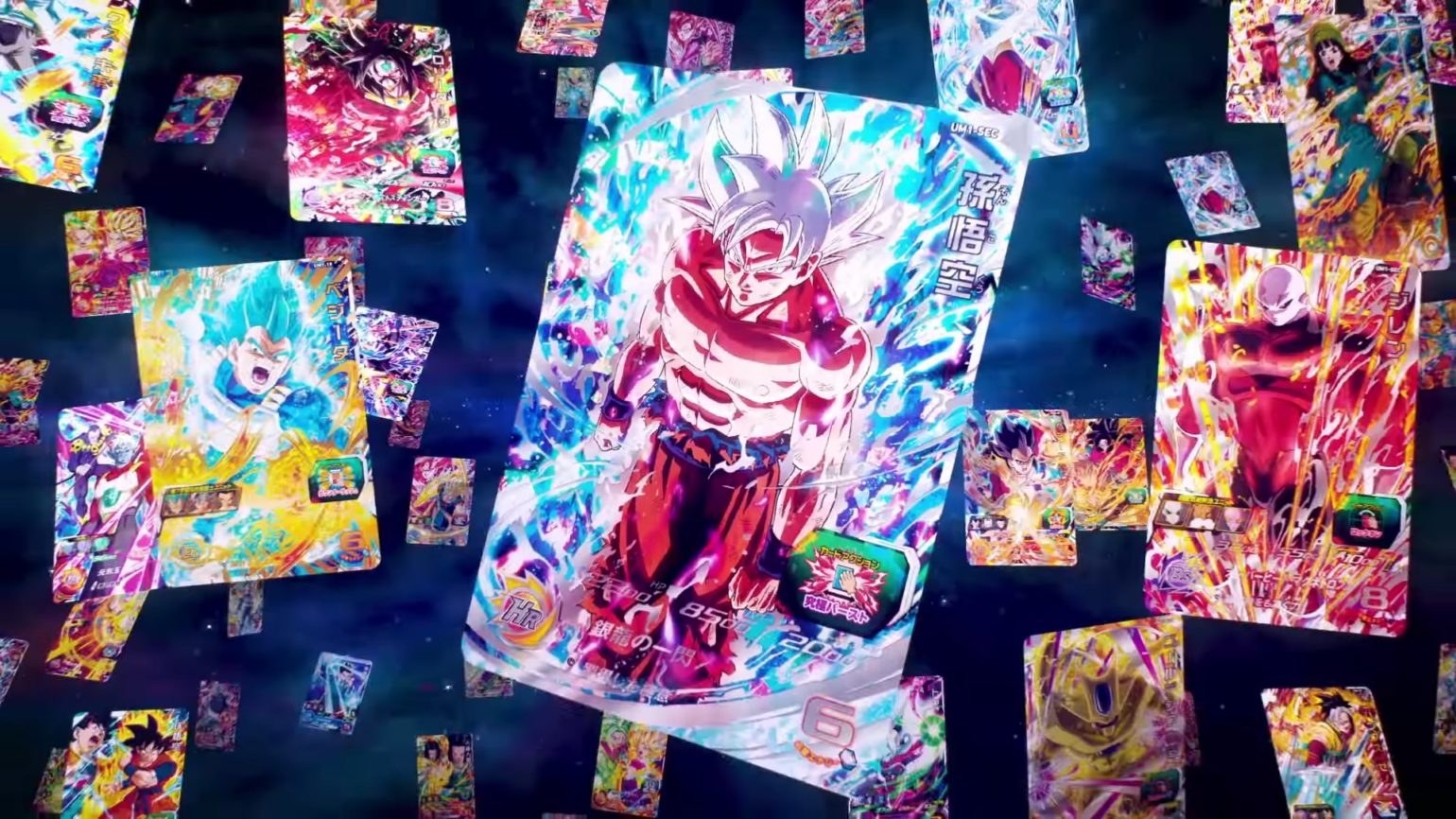SUPER DRAGON BALL HEROES: WORLD MISSION - cartes goku
