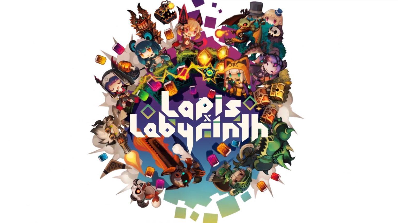 Lapis x Labyrinth - screen