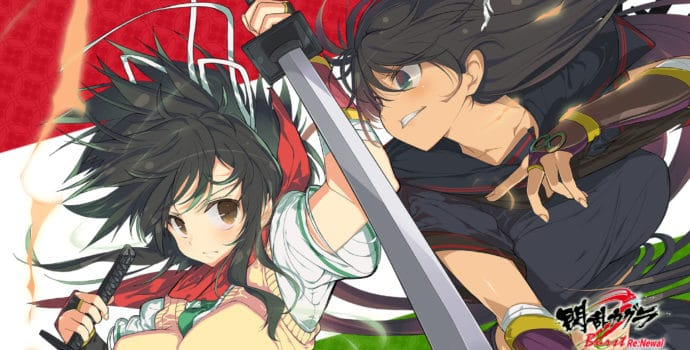 SENRAN KAGURA Burst Re Newal - Rivalité des shinobi