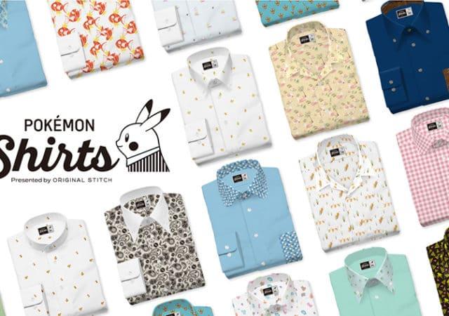 chemises pokemon shirt original stitch bannière
