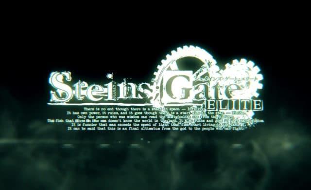 Steins;Gate Elite Titre écran démarrage