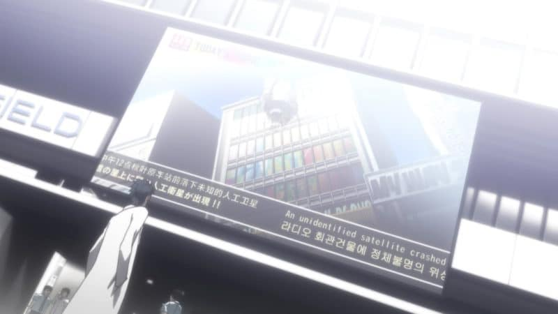 Steins;Gate Elite satellite écran rue