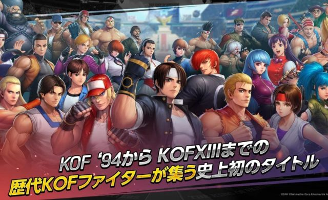 The King of Fighters All Star tous les personnages