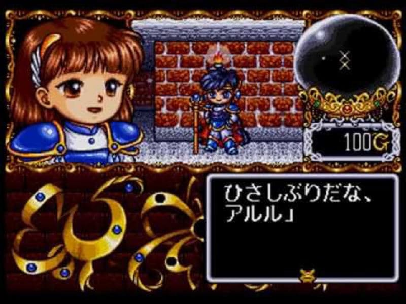 Monogatari screenshot Megadrive