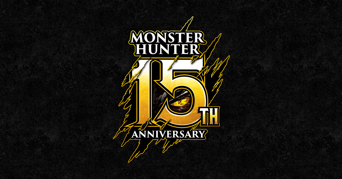 Monster hunter 15th anniversaire