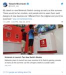 Nintendo Switch - Takashi Mochizuki tweet