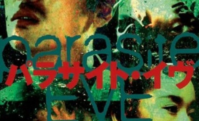 Parasite Eve 1997 film affiche