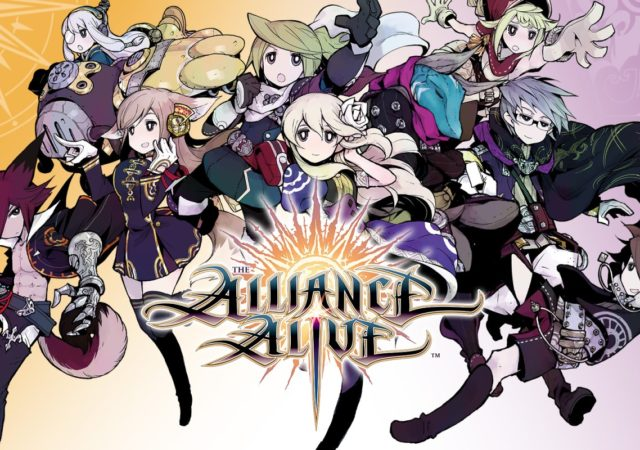 The Alliance Alive HD Remaster - Logo