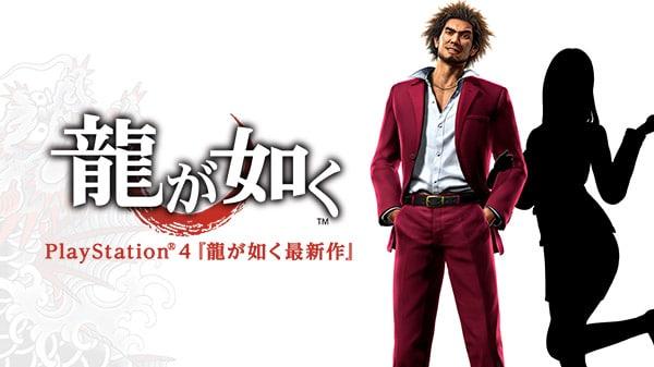 Yakuza prochain épisode casting