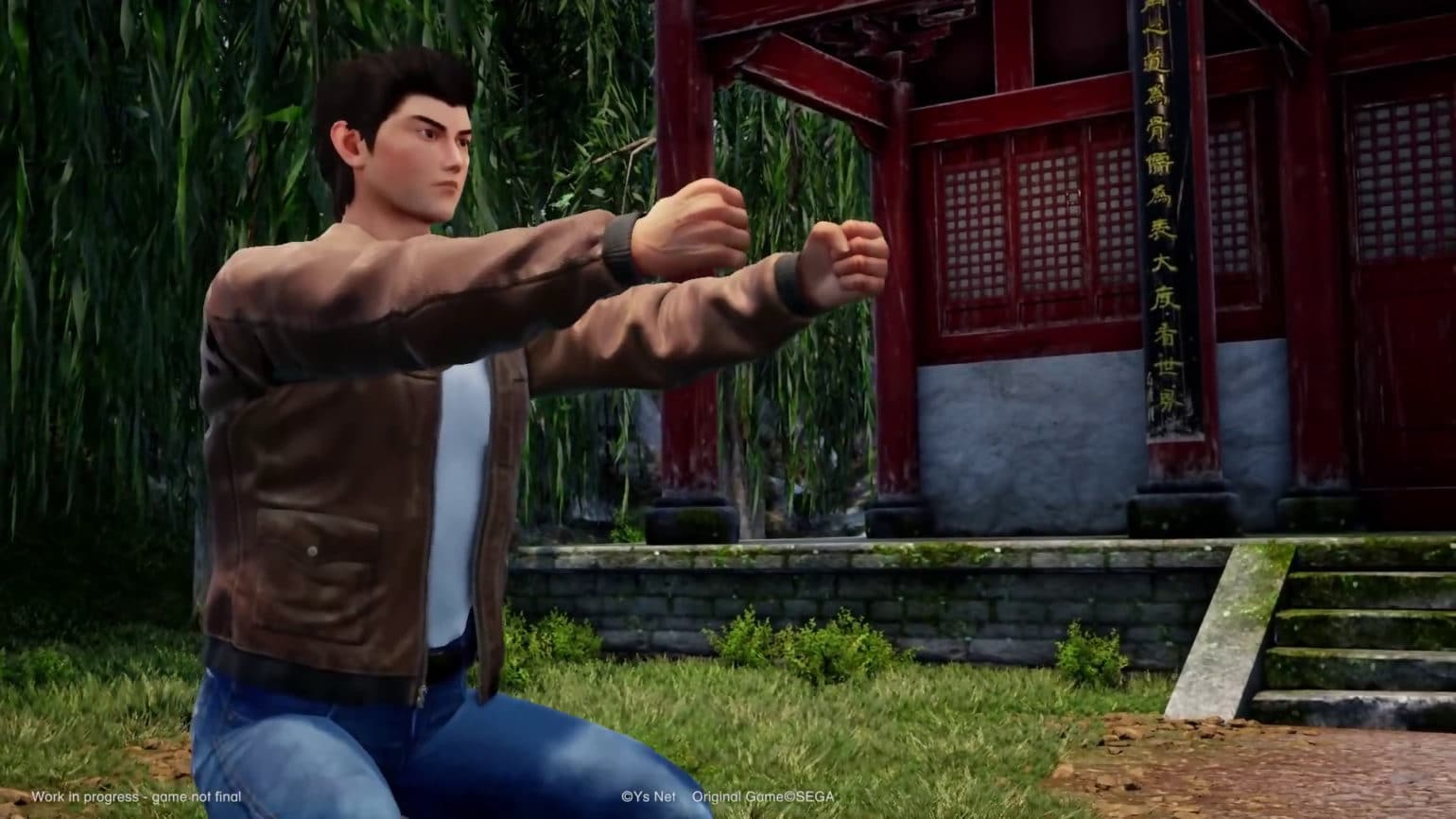 Shenmue III entrainement