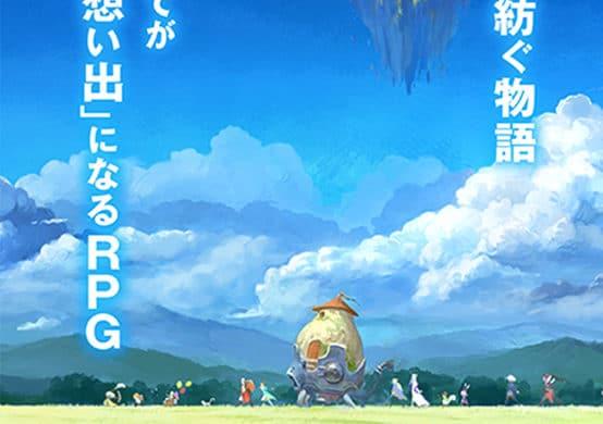 Caravan stories poster japonais