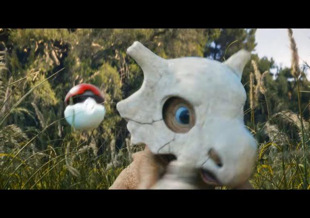 Détective Pikachu - Pokéball GO