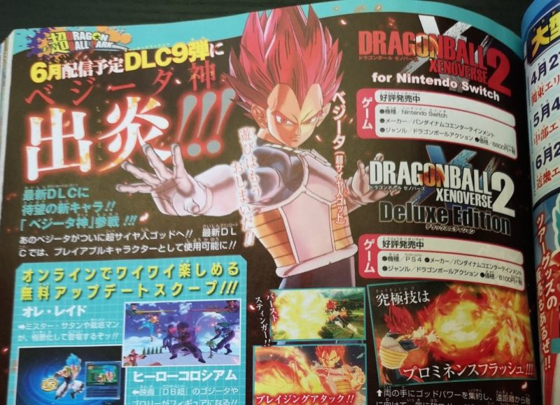 Dragon Ball Xenoverse 2 - Vegeta scan