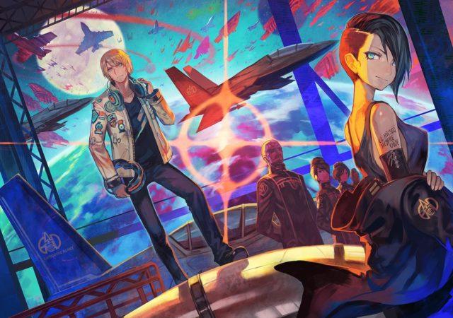 Illustration traduction japonaise Armada