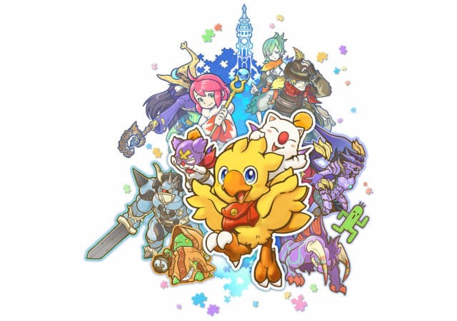 Chocobo's mystery dungeon every buddy! - Illustration