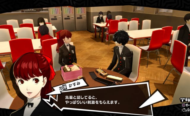 persona 5: the royal - Kasumi Yoshizawa