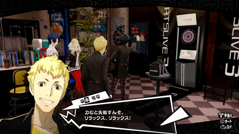 persona 5: the royal - mini-jeu fléchettes